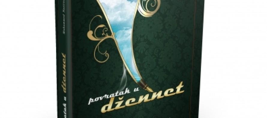 Knjiga o odgoju kao idealan priručnik za bošnjačku omladinu na Zapadu