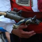 Biti Bošnjak u multikulturalnom društvu