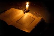 Džemat AIC SUD najavljuje: Mjesec znanja i spoznaje