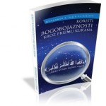 Esch/Azette: Besplatna podjela knjige