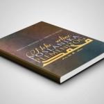 Nova knjiga u štampi: Neke vrline Poslanika plemenitog
