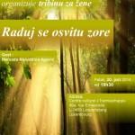 U susret Ramazanu – Tribina, izleti, i kreativne radionice za Bošnjakinje Luksemburga