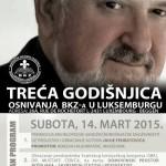 Treća godišnjica BKZ Luksemburga 14. marta: Promocija ENCIKLOPEDIJE i tribina dr. Cerića
