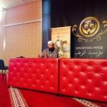 Holandija: Održan seminar sa dr. Kuduzovićem i hafizom Kapićem (video)