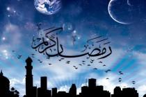Luksemburg: Hafiz Edis ef. Gorčević ramazanski musafir džemata AIC SUD (program)