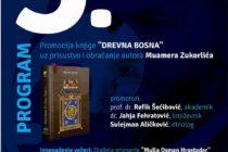Godišnjica BKZ Luksemburga zakazana za 8. juli: Glavni gost večeri Muamer Zukorlić