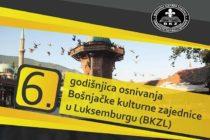 """Godišnjica BKZ Luksemburga 24. marta: Promocija udžbenika """"Bosanski jezik"""" uz prisustvo autora FEHRATOVIĆA i obraćanje akademika BAĆIJA"""