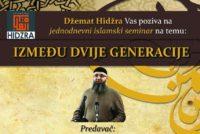 Holandija: Džemat HIDŽRA organizuje jednodnevni seminar sa profesorom Safetom Kuduzovićem