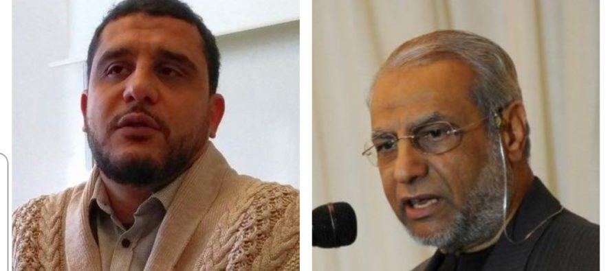 Vjerski poglavar muslimana Luksemburga uputio telegram saučešća muftiji Australije i Novog Zelanda