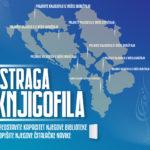 Luksemburg/Bosna: Knjigofil Instituta IREDI za mjesec februar – Emina Kasupović