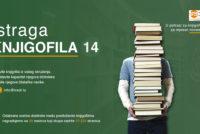 Luksemburg/Bosna: Knjigofil Instituta IREDI za mjesec oktobar – Meram ORLIĆ