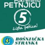 Izbori u Petnjici: Posjeta Bošnjačke stranke Luksemburgu