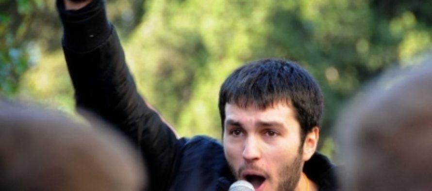 Raskinuti ugovor sa Vladom Crne Gore!