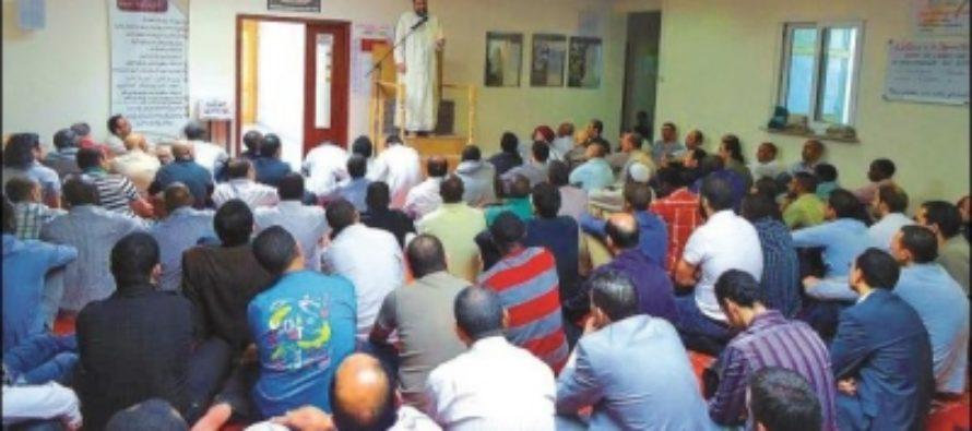 Mosquées au Luxembourg: Les projets se développent lentement