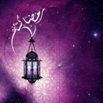 Luksemburg: Prvi dan ramazanskog posta u subotu 27. maja