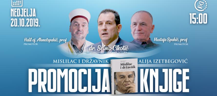Sedmogodišnjica BKZL-a: Selmo Cikotić i Mustafa Spahić 20. oktobra u Luksemburgu